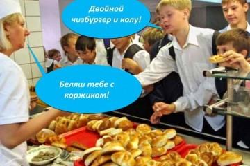 Нижегородских школьников решили кормить закуской под пиво