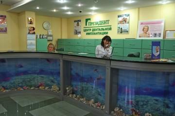 Стоматологическая клиника как готовый бизнес