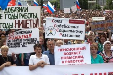 ТВ не заметило россиян, вышедших на улицы против пенсионной реформы