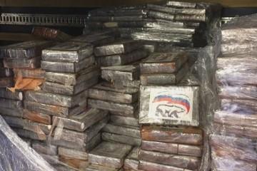 В Бельгию прислали 2 т кокаина с логотипом «Единой России»