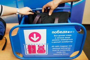 ФАС заставила «Победу» поднять цену на провоз багажа
