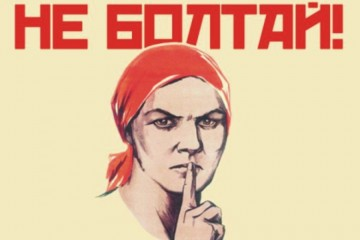 ЦБ узнал, что будет с экономикой РФ дальше, но решил никому не говорить