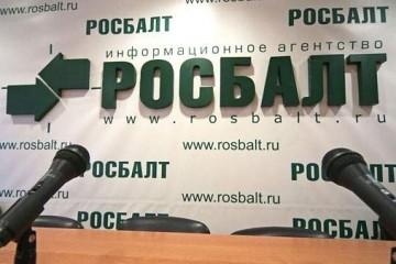 Ни независимости, ни аналитики: низкое качество «Росбалта» соответствует интересам Черкесовой