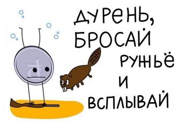 Новый конфликт России с Западом неизбежно приведет к падению рубля