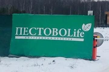 Обманутые жители поселка «Пестово life» получили ультиматум от местных властей