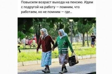 Пенсионер из Магадана вернул Дмитрию Медведеву унизительную пенсионную надбавку