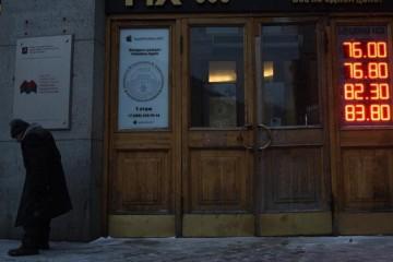 Райффайзенбанк: в новом году доллар взлетит до 77 рублей
