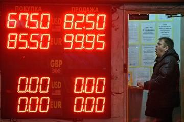 Россиянам запретили показывать курсы валют