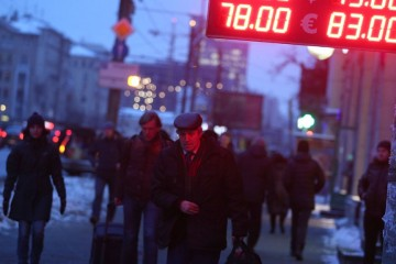 Россияне резко сократили расходы на Новый год