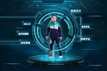 Китайская школьная форма стала следить за учениками