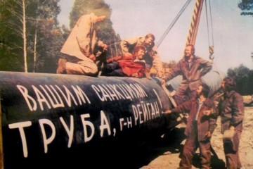 Запасов нефти в РФ осталось на 7 лет