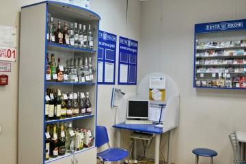 «Почта России» занялась продажей алкогольных напитков по всей стране