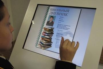 Школьника, взломавшего электронный дневник, оправдали