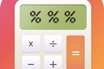 Математический лайфхак: как легко считать проценты без калькулятора