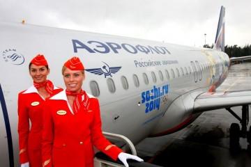 Дешёвый тариф от Аэрофлота просуществовал всего 3 дня