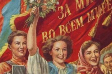 Россиян ждет двухдневная рабочая неделя