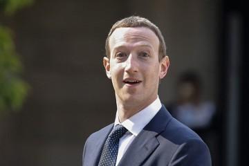 Цукерберг отказался разделить Фейсбук на троих