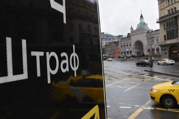 Московские таксисты больше не берут пассажиров в центре