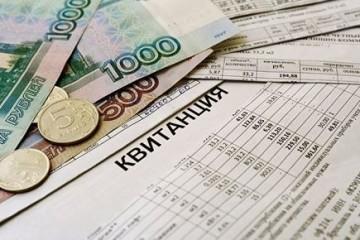 Цены на ЖКХ подняли второй раз за полгода