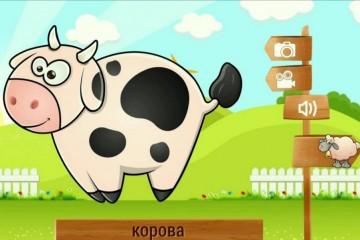 В Челябинске коров приравняли к автомобилям