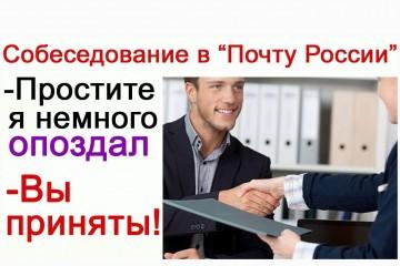 Российские работодатели стали предпочитать знакомых своих знакомых