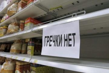 Россиянам обещали резкий рост цен на гречку