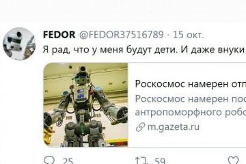 Охрану российских космодромов могут доверить роботам
