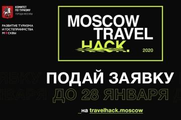 В России «девятый вал» киберпреступлений, хакеры воруют миллиардами
