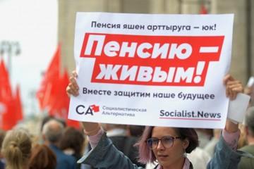 Власти за пару лет лишили пенсий 800 тысяч россиян