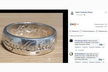 Британская полиция обнаружила Кольцо Всевластия и ищет его хозяина