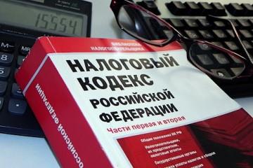 96% россиян не в курсе, что государство забирает у них 43% зарплат в виде налогов