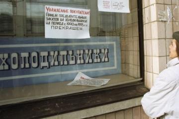По осени на Россию надвигается дефицит холодильников