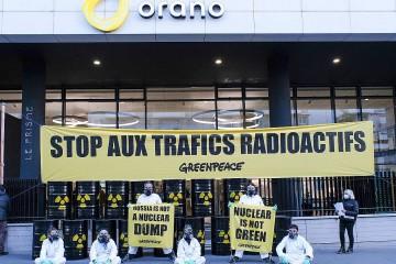 РФ примет еще свыше 1 тыс. т радиоактивных отходов из ЕС