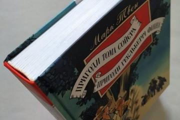 Одесский суд приговорил двух автомобильных воров к чтению Джека Лондона